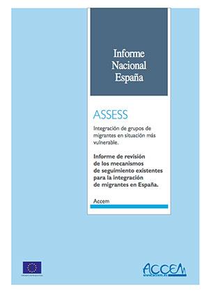 Revisión de los mecanismos de seguimiento existentes para la integración de migrantes en España